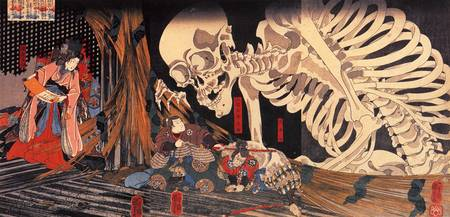 Mitsukuni Defying the Skeleton Spectre