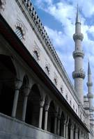 Turkish Mosque