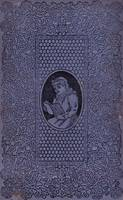 Book Cover (detail), 'Averil', 1896