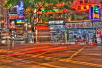 Hong Kong - Johnson Road Street Scene