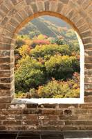 The Great Wall Window by Carol Groenen