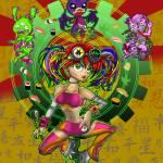 Rainbow Sigh Prints & Posters