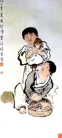 Child With Pet