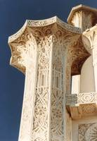 Bahai Temple Pillar Detail in Wilmette, Il