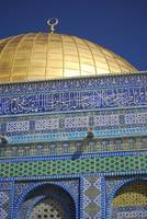 Dome of the Rock - Jerusalem, Israel