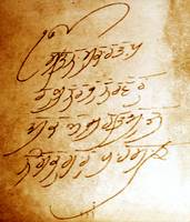 Writing of Guru Gobind Singh 1
