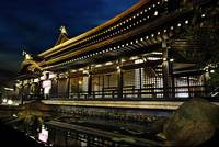 Kinosaki by Night – Japan