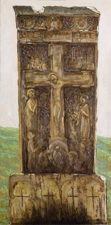 The cross-stone of Debed