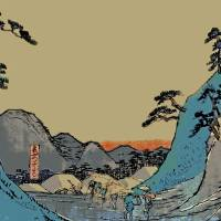 Travel through Okabe on the Tokaido Road Art Prints & Posters by Michael Digman