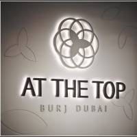 At the TOP- Burj Khalifa Art Prints & Posters by Su Graphic