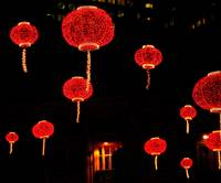 Chinese New Year - London