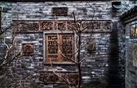 Historic Hutong