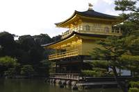 Kinkaku-ji, The Golden Pavilion, Kyoto, Japan