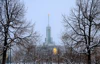 Mount timpanogos temple midst trees winter