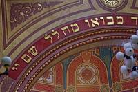 The Great Synagogue, Pest, 45