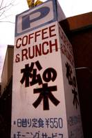 Coffee & Runch