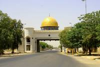 The Golden Gate, Baghdad