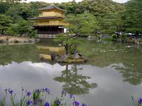 Japanese Golden Pavilion 1858