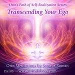 DS106 Transcending Your Ego