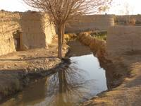Afghan Canal