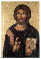 Christ Portrait (1393-1394)