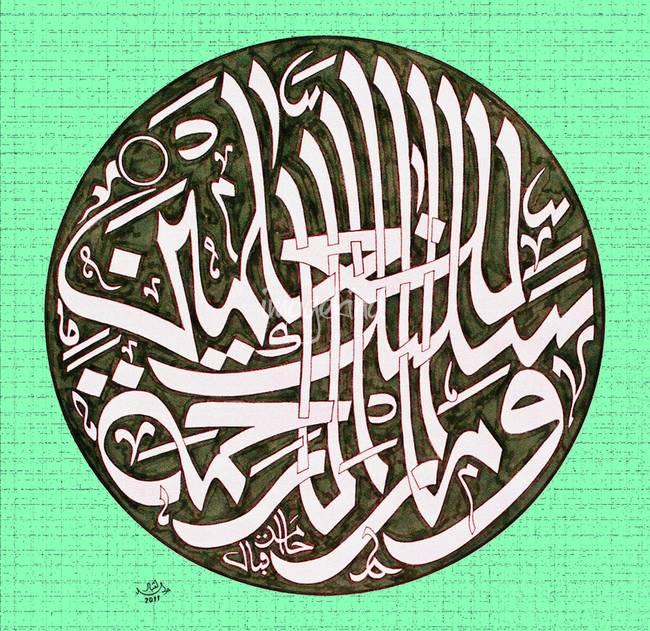 wama arsalnaka illa rahmat by hamid iqbal khan
