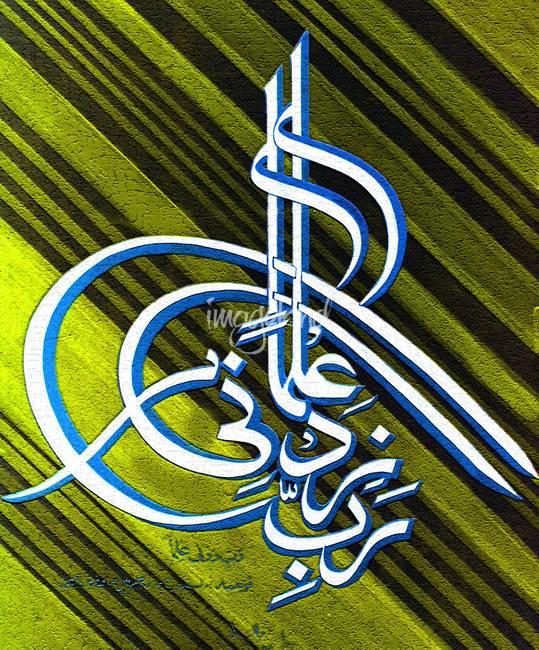 466ca434 762d 4521 8aca 00e12a4f680e - Islamic Competition February 2013