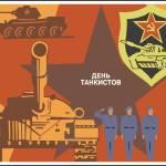 Soviet gallery