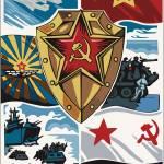 Soviet Union Communist Communism USSR Russia 58 by Leo KL