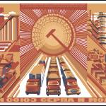 Soviet Union Communist Communism USSR Russia 62 by Leo KL