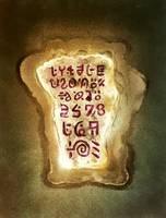 cryptic_tablet