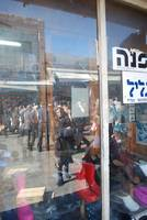 Shuk Scene Reflection