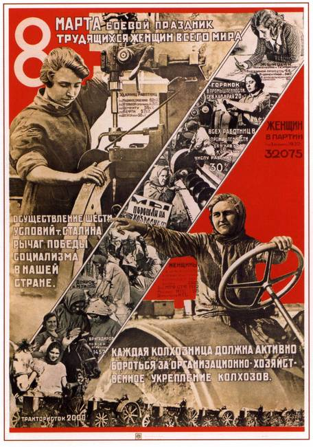 March 8th is a celebration day of female workers a