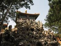 Dui Xiu Shan (Hill of Accumulated Elegance)