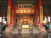 Inside Qian Qing Gong (Palace of Heavenly Purity)