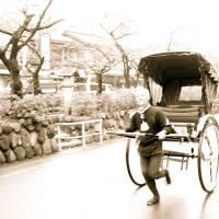 Kamakura Rickshaw Art Prints & Posters by TheGreatAffair