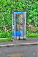 Phone Booth @ Eden Park