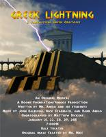 Greek Lightning FUND RAISER 4 Performing Arts