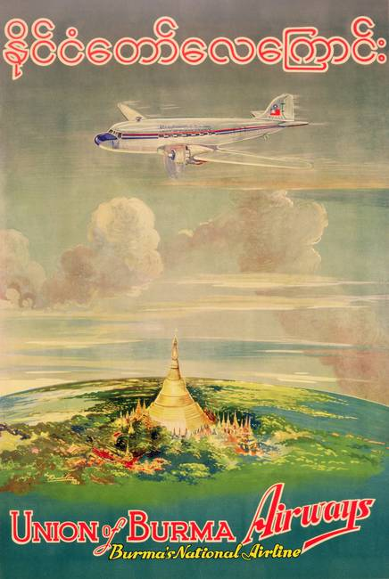 Burma Airways Vintage Poster Advertisement By The Fine Art Masters