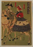 Americans-Japanese-Woodblock-Prints (16)
