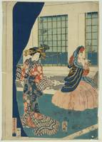 Americans-Japanese-Woodblock-Prints (21)