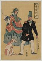 Americans-Japanese-Woodblock-Prints (22)