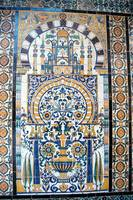 Ceramic Tile at Kairouan Mosque