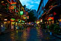 yangshuo lights
