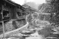River and Miao Homes