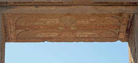 Archway at Dendera Temple