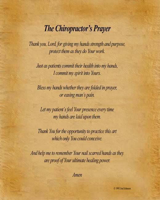 Chiropractor\'s Prayer by Joel Johnson
