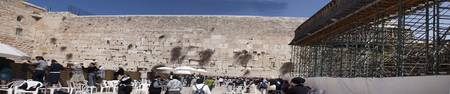 Western Wall at Noonbig