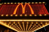 The Golden Arches of McDonald's, New York City