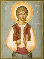 St George the New Martyr of Chios